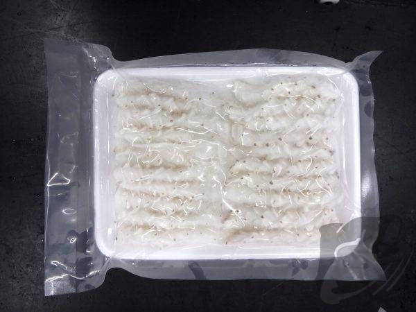 Frozen Squid Matsukasa (Aburi)